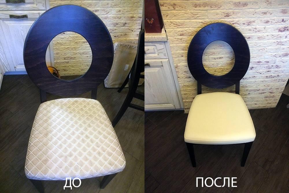 Как обтянуть стул тканью своими руками 69